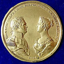 Elizabeth Alexeievna with Alexander at the Congress of Vienna 1814 Cliche´- Medal by Leopold Heuberger (Source: Wikimedia)