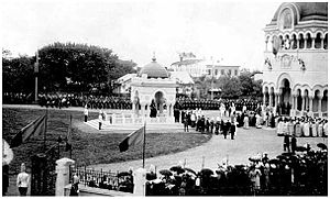 Bălți - Consecration of Saint Constantine and Elena Cathedral on June 2, 1935
