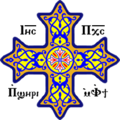CopticCross2.png