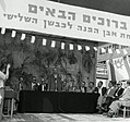 Cornerstone laying ceremony for the third furnace of Nesher cement factory. 1959 (id.27590128).jpg