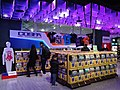 Cospa store at Syntrend Creative Park 20170126.jpg