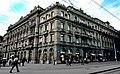 Credit Suisse building Bahnhofsrtasse Paradeplatz in Zurich.jpg