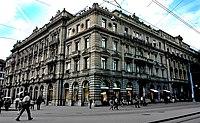 瑞士信贷集团