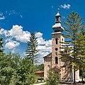 Crkva Svetog Petra i Pavla u Grošnici.jpg