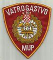 Croatia police patch 01.jpg