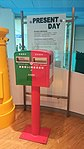 Current dual-purpose mailbox at Waiting Room C7 20180525.jpg