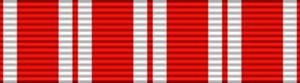 Czechoslovak War Cross - Image: Czechoslovak War Cross 1918 Bar