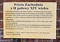 Czersk (powiat mazowiecki), zamek wieża zachodnia tablica.jpg