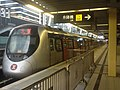 D531 Ma On Shan Line 19-11-2016.jpg