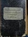 DARO-171-1-6 1833 Księgi UMZ dekanatu Rowienskiego i Ostrogskiego.pdf