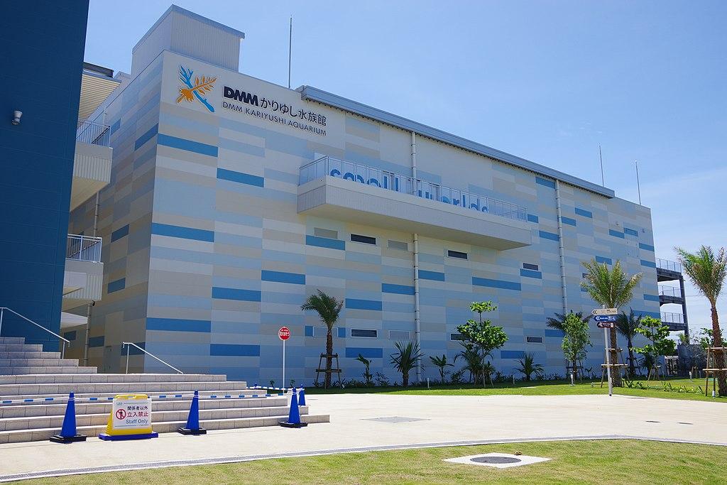 DMM Kariyushi Aquarium 202006.jpg