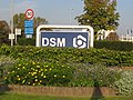 DSM logo at entry Delft.jpg
