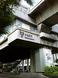 Ratchadamri BTS station railway station
