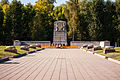 Dachny Memorial.jpg
