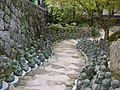 Daisho-in temple-07.jpg