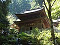 Daiyuzan Saijoji Temple 20.jpg