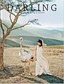 DarlingIssue-12-Cover.jpg