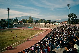Nepal national under-17 football team - The stadium at daytime