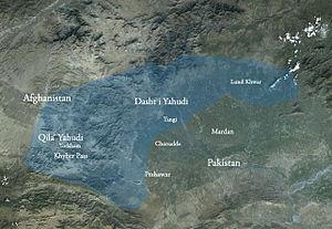 Dashti Yahudi -  Territory of the Historic area represented by the archaic term Dashti Yahudi