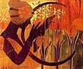 Decorative Panel at the Cercle del Liceu.jpeg