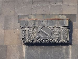 Detail at Mother Armenia Monument 1.JPG