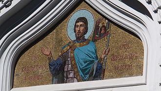 Alexander Nevsky Cathedral, Tallinn - Detail on exterior depicting Nevsky