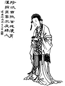 Diaochan Qing Dynasty Illustration.jpg