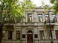 Dini Qurumlarla İş üzrə Dövlət Komitəsinin binası.JPG