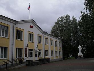 Diveyevsky District - Diveyevsky District Administration building in Diveyevo