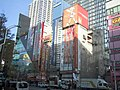 Don Quijote Akihabara, Animate Akihabara, and Comic Toranoana Akihabara 20051229.jpg