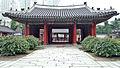 Dongmyo Shrine Inner Gate - Seoul, South Korea 13-03127.JPG