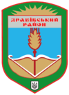 Coat of arms of Drabivskyi Raion