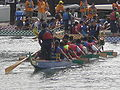 Dragon boats pulling out to race at 2008 SFIDBF 14.JPG