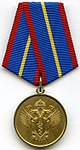 Drug control medal for service 1st class.jpg