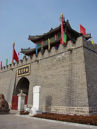 """You Prefecture - The Drum Tower at Beizhen, Jinzhou, Liaoning, with the inscription """"Stronghold of Youzhou"""".  Beizhen was part of You Prefecture during the Han Dynasty, when it was the size of a province."""