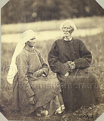 Dudin Old man and woman from Poltava region 1894.jpg