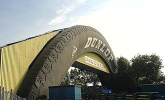 Donington Park - Donington's Dunlop Bridge