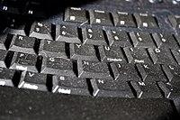 Dusty computer keyboard.jpg