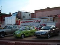 Chinese cars at a dealer's lot in Nizhny Novgorod, the traditional capital of the Russian automotive industry.