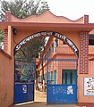 EDRAKPUR HIGH SCHOOL GATE.jpg