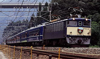 JNR Class EF62 - EF62 46 on a farewell tour in 1997