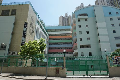 東涌天主教學校 中學 Wikiwand