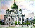 Eberg Lev. Rostov Cathedral.jpg