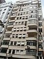 Edifício Xavier da Silveira.jpg
