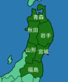 Eight regions of japan2 tohoku.png