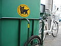 Electric assisted bicycle in Japan 288526756 76a8a4f23f z.jpg