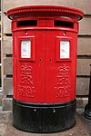 Elizabeth II Postbox, Green Street - geograph.org.uk - 1463523.jpg