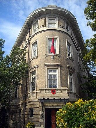 Embassy of Albania, Washington, D.C. - Image: Embassy of Albania, Washington, D.C