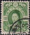 Empress Jingū 5Yen stamp.jpg