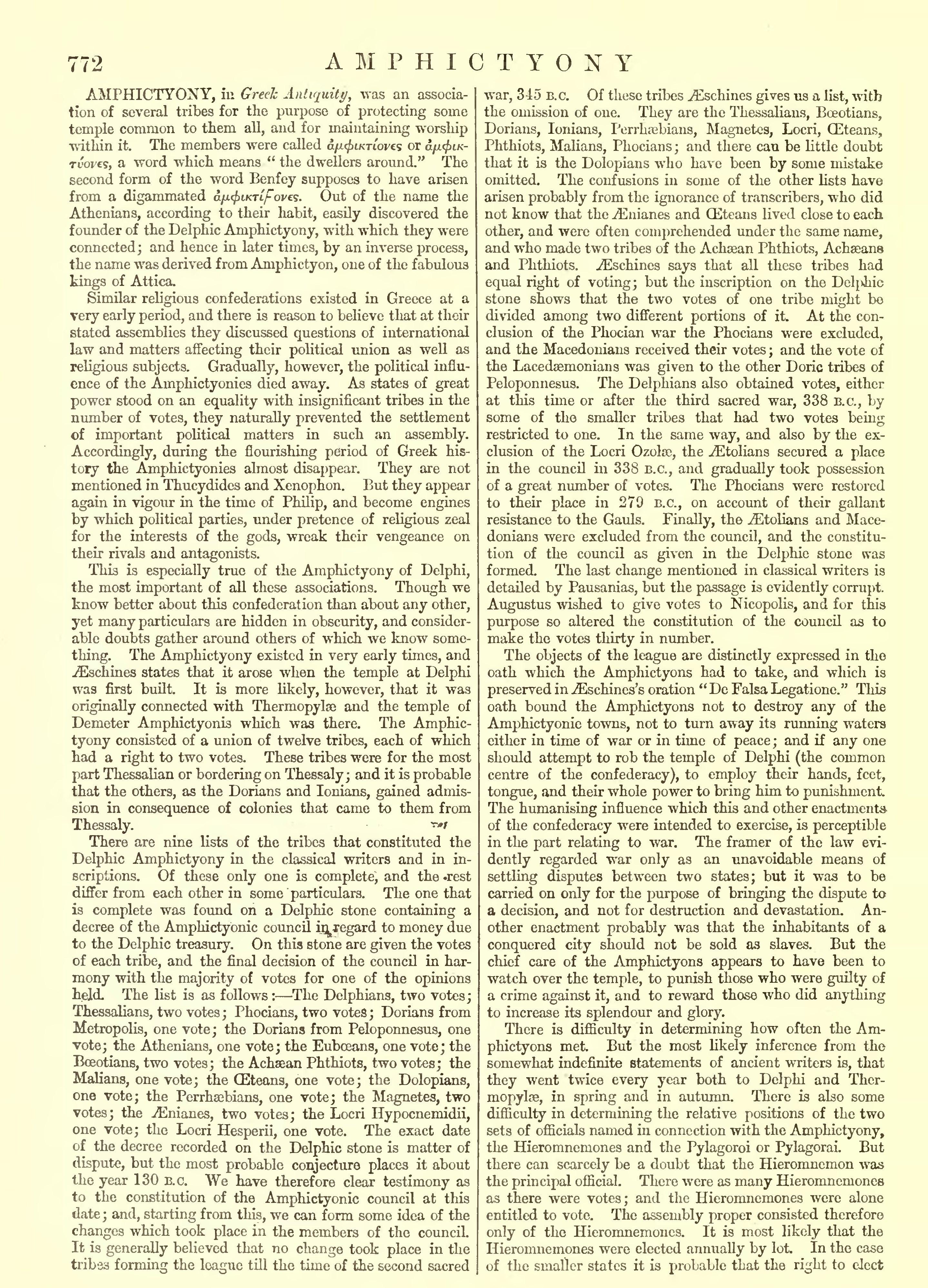 encyclopedia britannica pdf free download